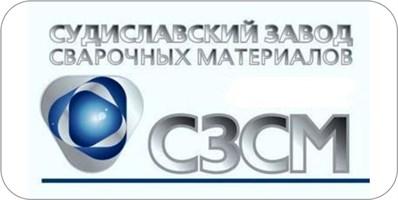 Сварочные электроды СЗСМ (Судиславский завод сварочных материалов)