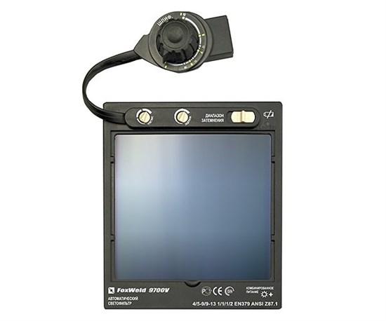 Фильтр-хамелеон 9700 V - фото 12762
