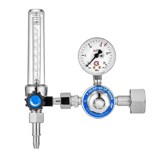 Регулятор расхода газа У-30/АР-40-1Р МИНИ - фото 27081