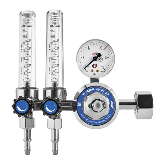 Регулятор расхода газа У-30/АР-40-01-2Р - фото 27102