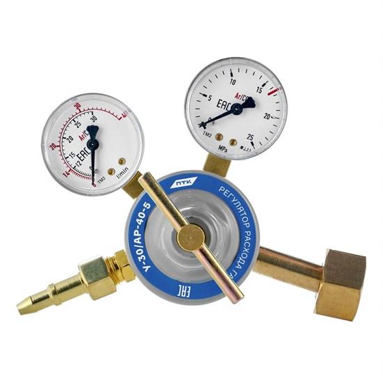 Регулятор расхода газа У-30/АР-40-5 - фото 27105