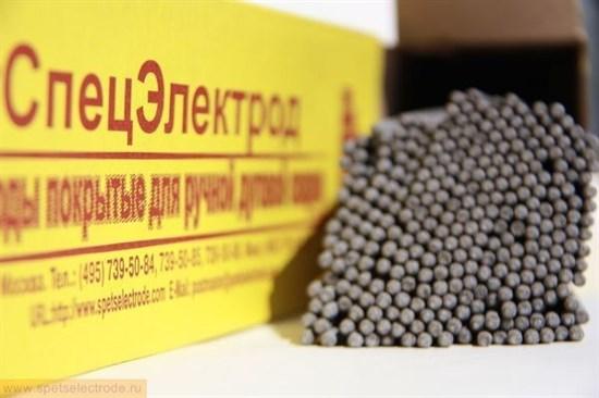 Электроды ОЗЛ-6 СпецЭлектрод д4 - фото 6412