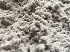 Асбест хризотиловый (аcбокроршка) за 1 кг