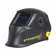 Маска сварщика хамелеон START-STANDARD АСФ 550