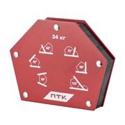 Фиксатор магнитный МФ-675