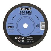 Круг отрезной по металлу FerrLine Expert 230 х 1,8 х 22,2 мм A46TBF