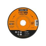 Круг отрезной по металлу FerrLine Express 115 x 1,0 x 22,2 мм A46TBF