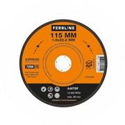 Круг отрезной по металлу FerrLine Express 115 x 1,6 x 22,2 мм A46TBF