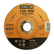 Круг отрезной по металлу Ferrline Express 125 х 2,5 х 22,2 мм A46TBF