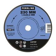 Круг отрезной по металлу Ferrline Expert 230 х 1,6 х 22,2 мм A46TBF