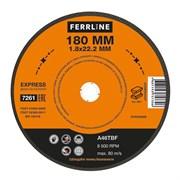 Круг отрезной по металлу Ferrline Express 180 х 1,6 х 22,2 мм A46TBF