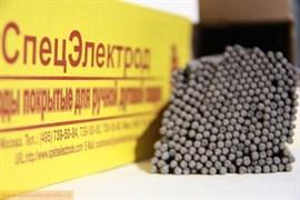 Электроды ОЗЛ-8 д3 СпецЭлектрод